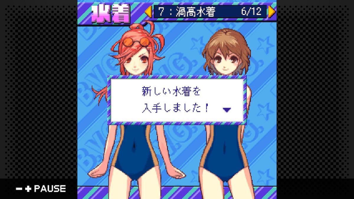 f:id:daikai6:20200510051659j:plain