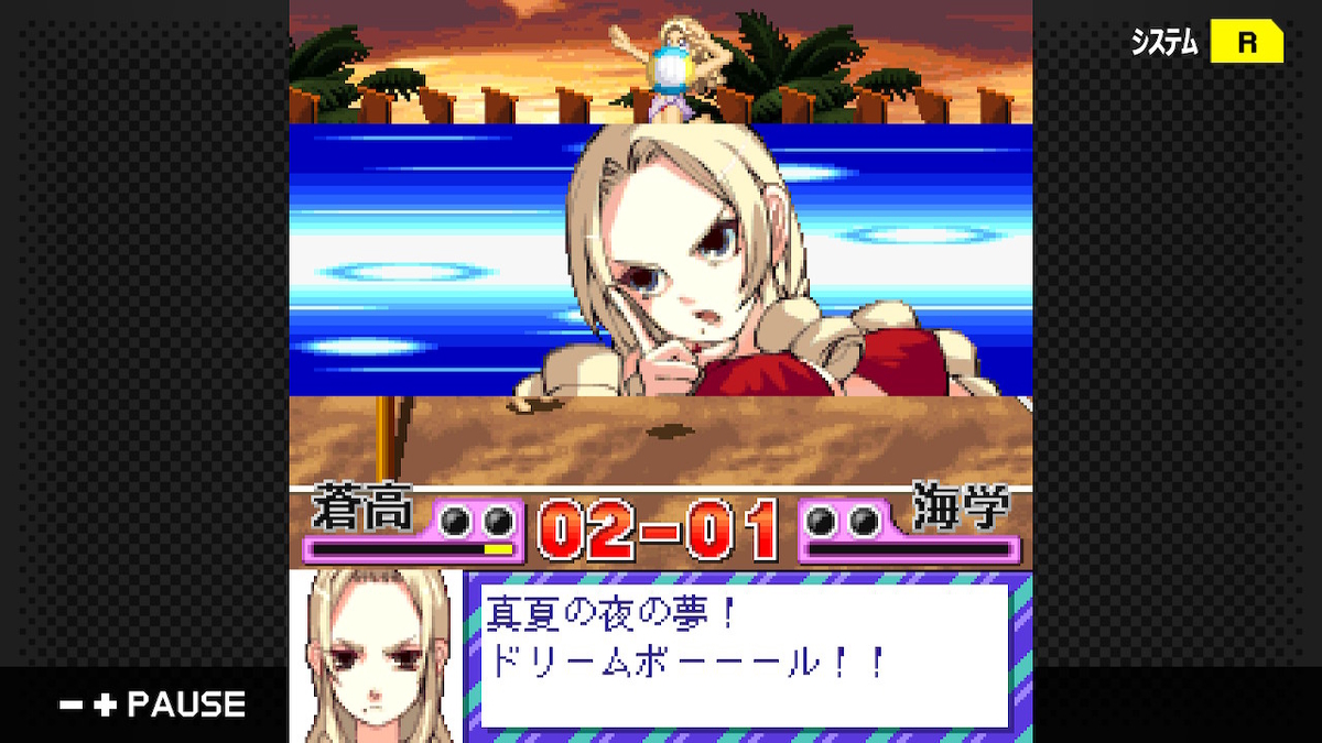 f:id:daikai6:20200510051812j:plain