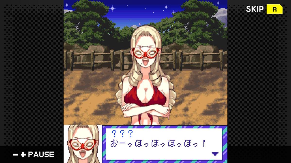 f:id:daikai6:20200510052024j:plain