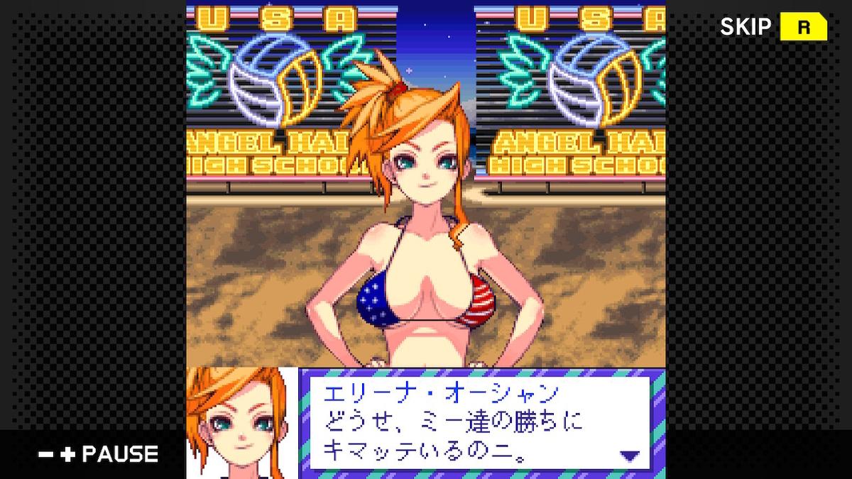 f:id:daikai6:20200510062044j:plain