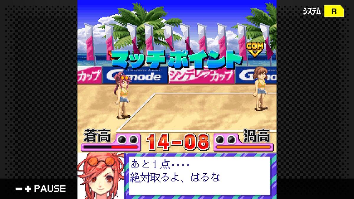 f:id:daikai6:20200510062636j:plain