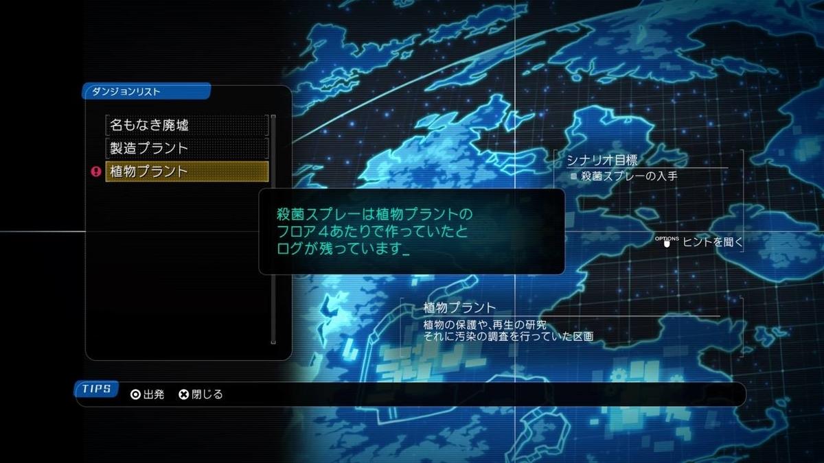 f:id:daikai6:20200510173612j:plain