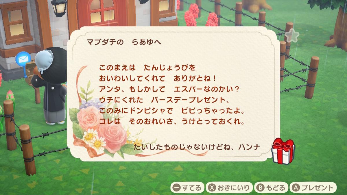 f:id:daikai6:20200513222336j:plain