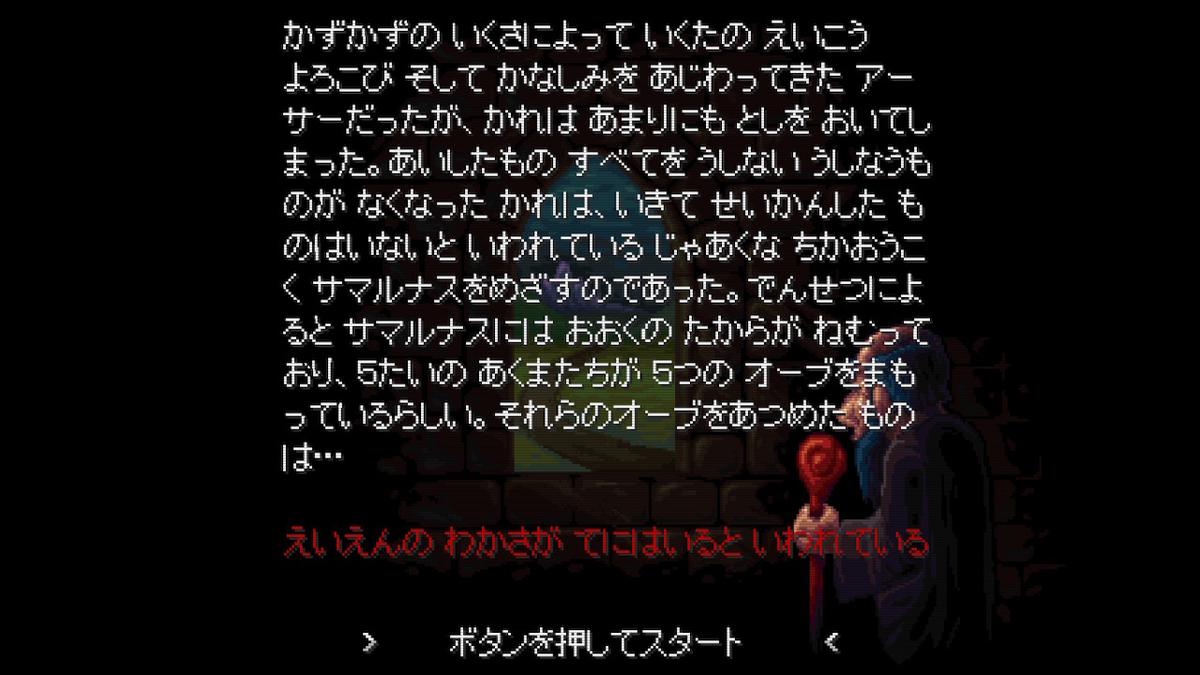 f:id:daikai6:20200515062436j:plain