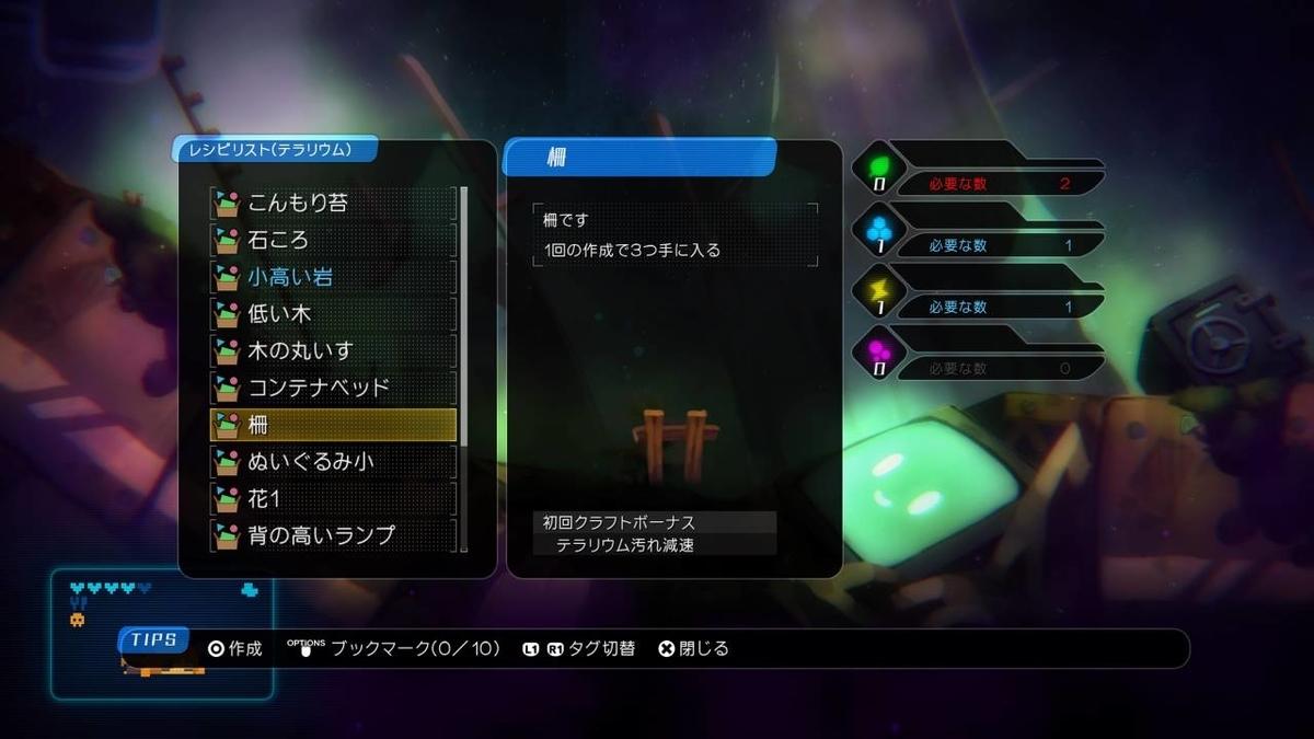 f:id:daikai6:20200516205007j:plain
