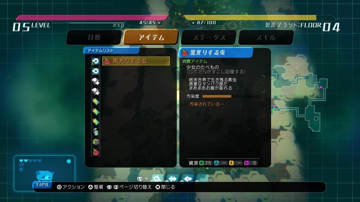 f:id:daikai6:20200516205024j:plain