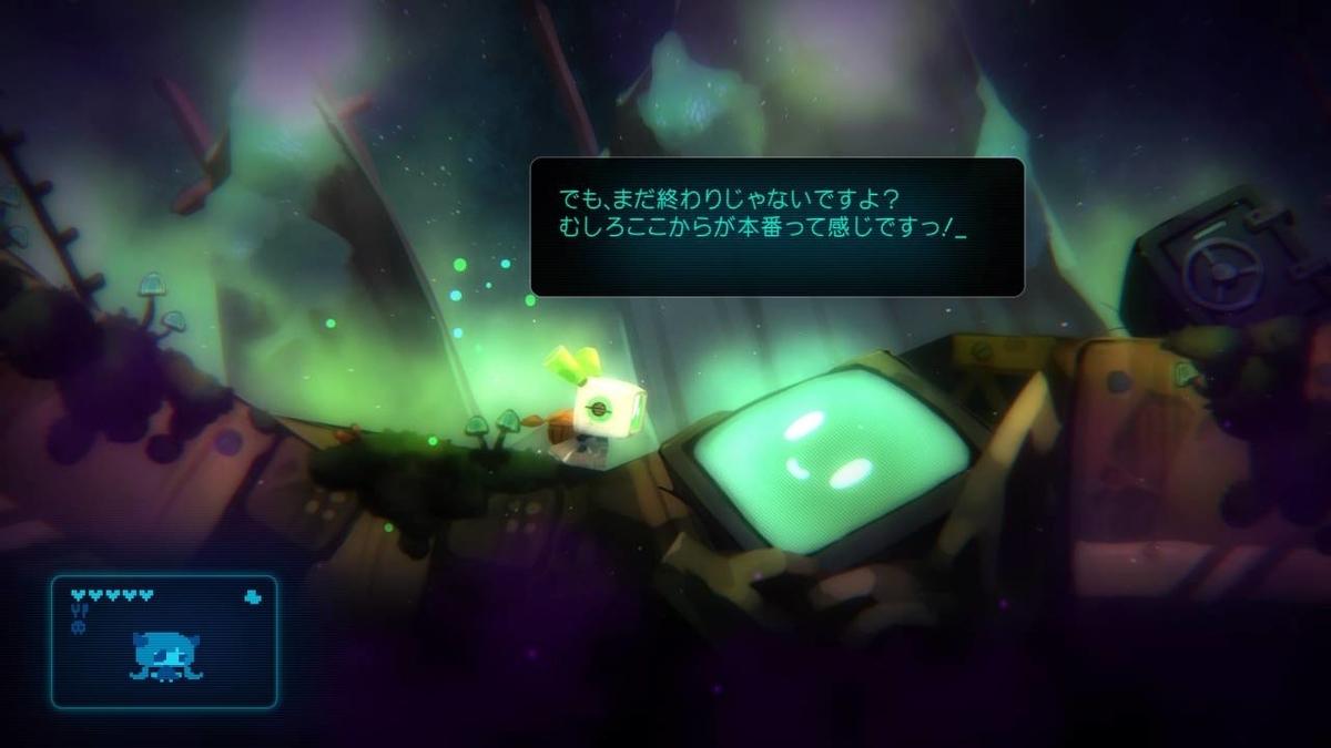 f:id:daikai6:20200517034833j:plain