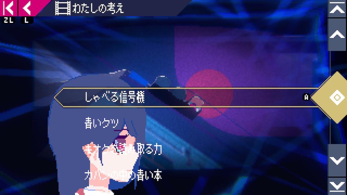 f:id:daikai6:20200518173515j:plain