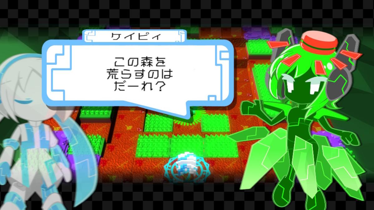 f:id:daikai6:20200518184621j:plain