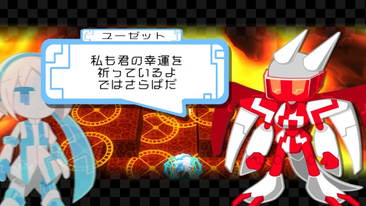 f:id:daikai6:20200519171413j:plain