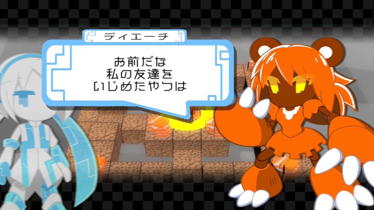 f:id:daikai6:20200519201855j:plain