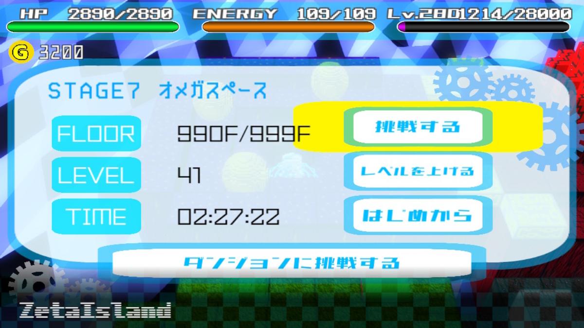 f:id:daikai6:20200519202118j:plain