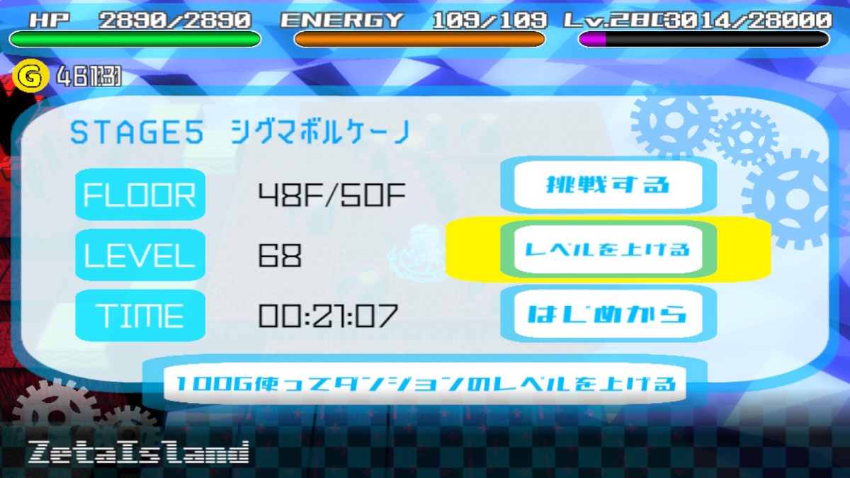f:id:daikai6:20200519202127j:plain