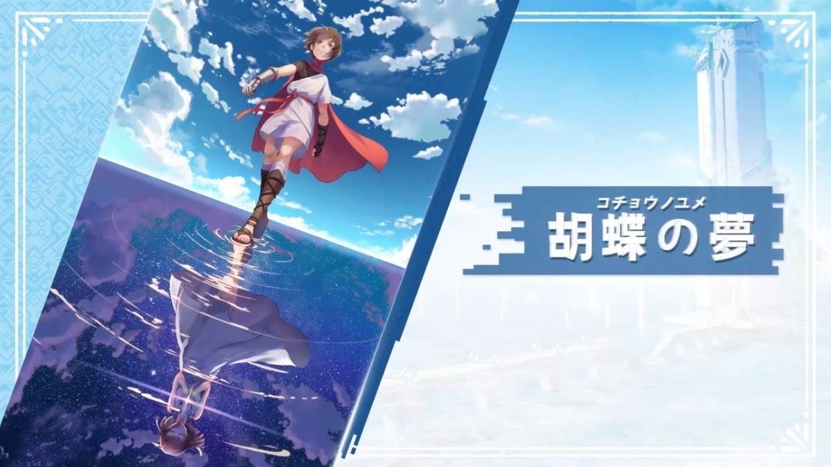 f:id:daikai6:20200521032504j:plain