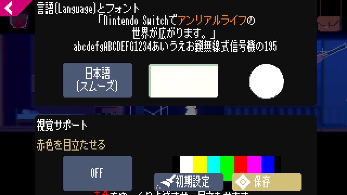 f:id:daikai6:20200521070638j:plain