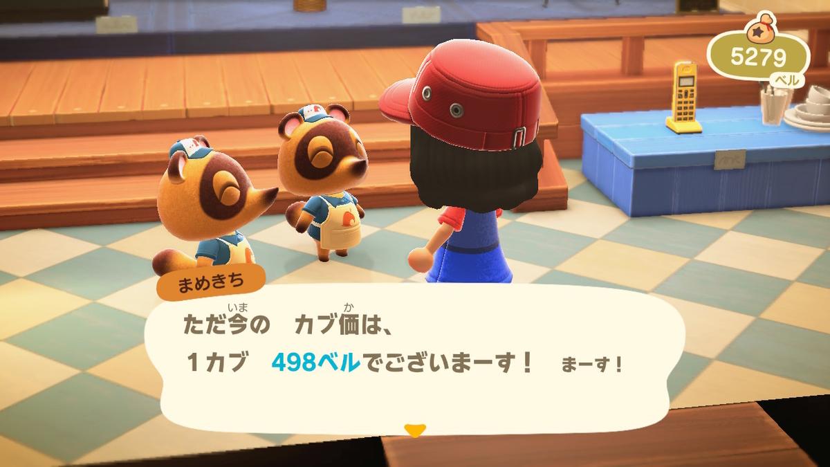 f:id:daikai6:20200522124843j:plain