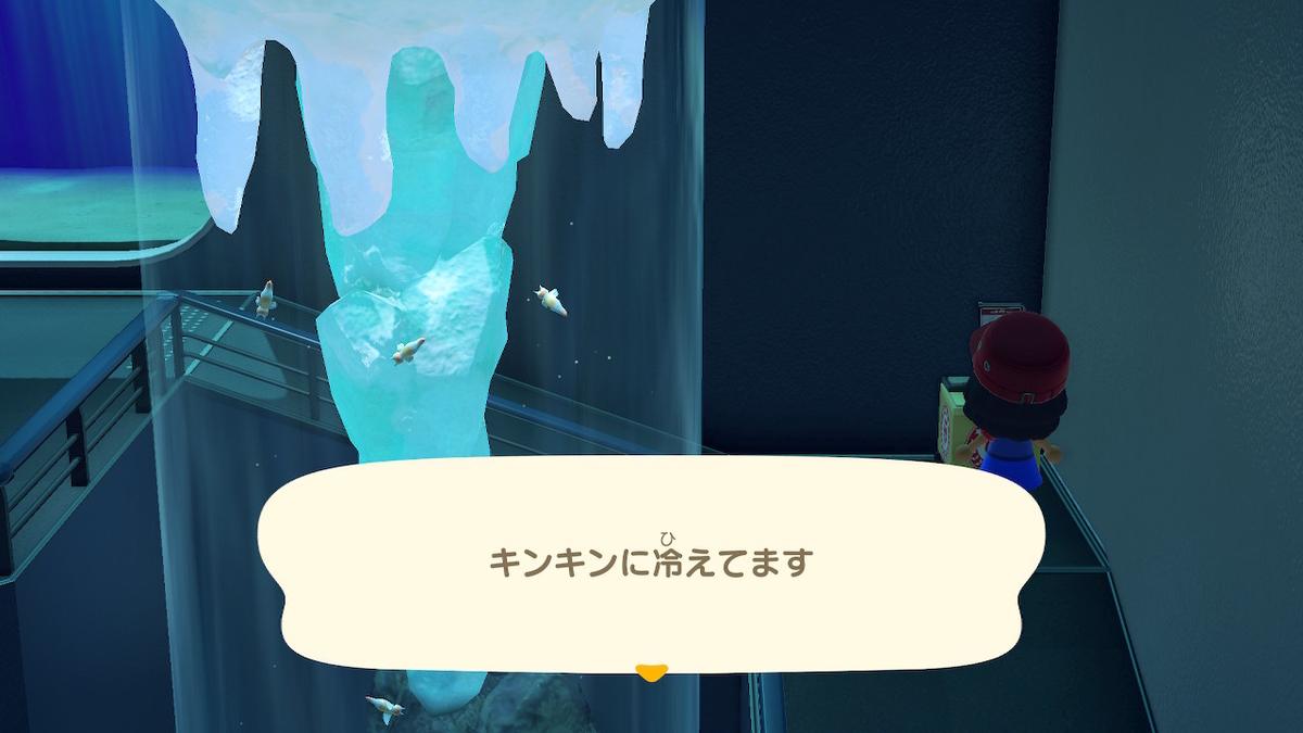 f:id:daikai6:20200522125148j:plain