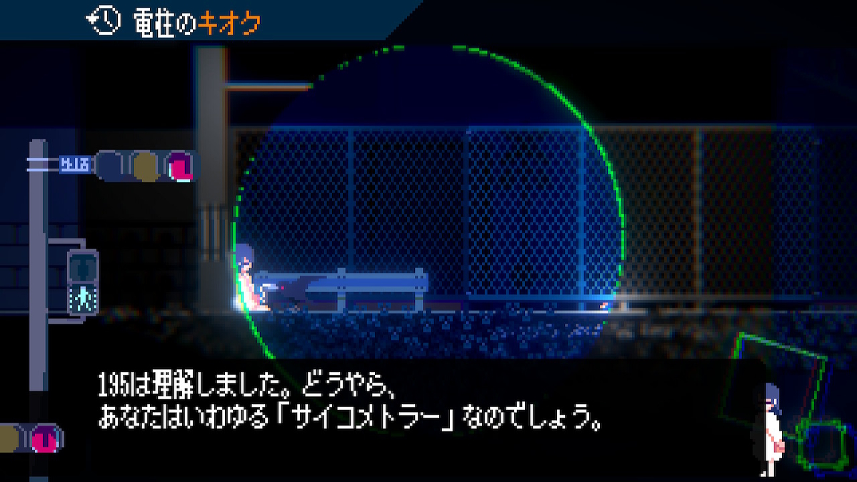 f:id:daikai6:20200523203619j:plain