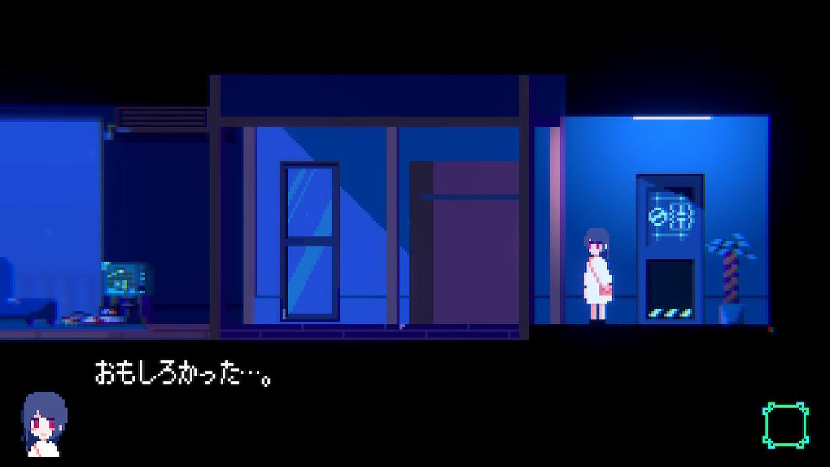 f:id:daikai6:20200523203641j:plain