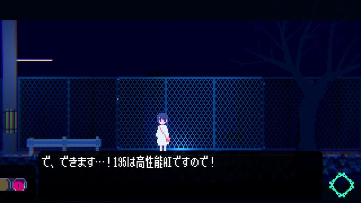 f:id:daikai6:20200523204126j:plain