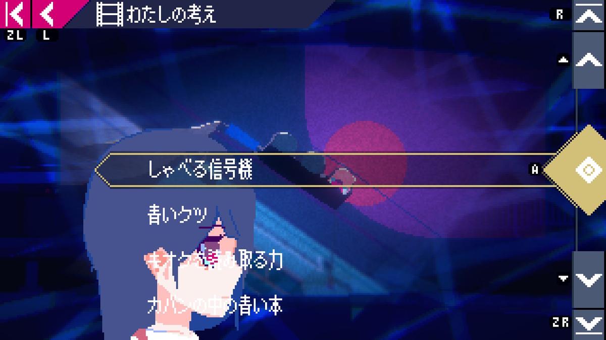 f:id:daikai6:20200523204805j:plain