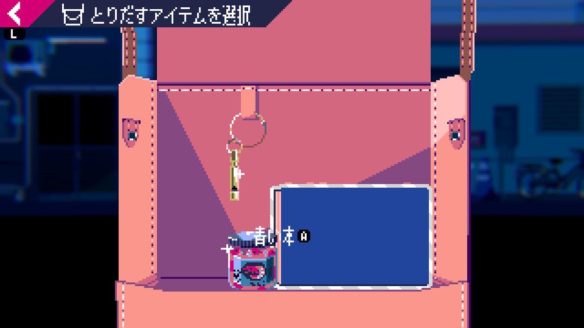 f:id:daikai6:20200524054425j:plain