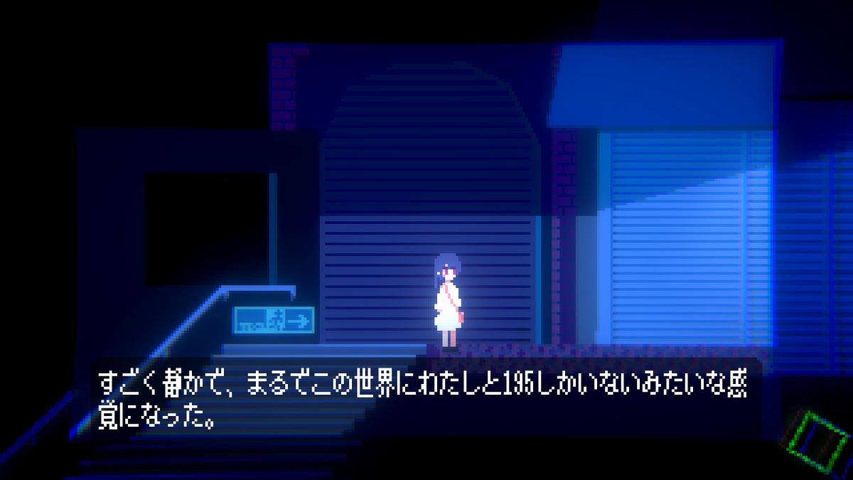 f:id:daikai6:20200524060152j:plain