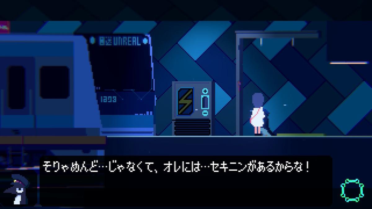 f:id:daikai6:20200524060610j:plain