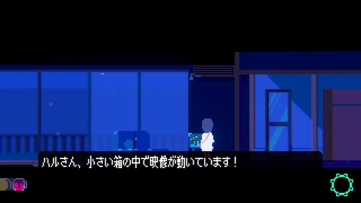 f:id:daikai6:20200524074702j:plain