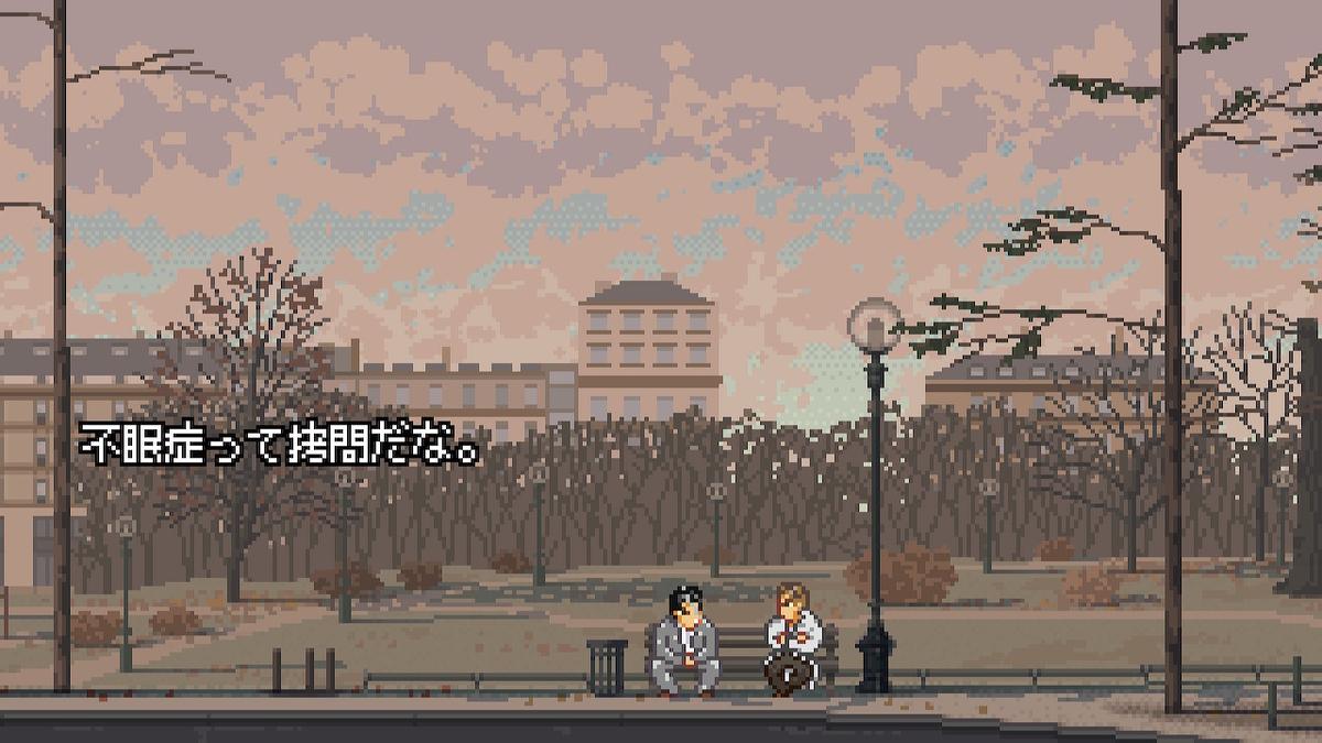 f:id:daikai6:20200524174430j:plain