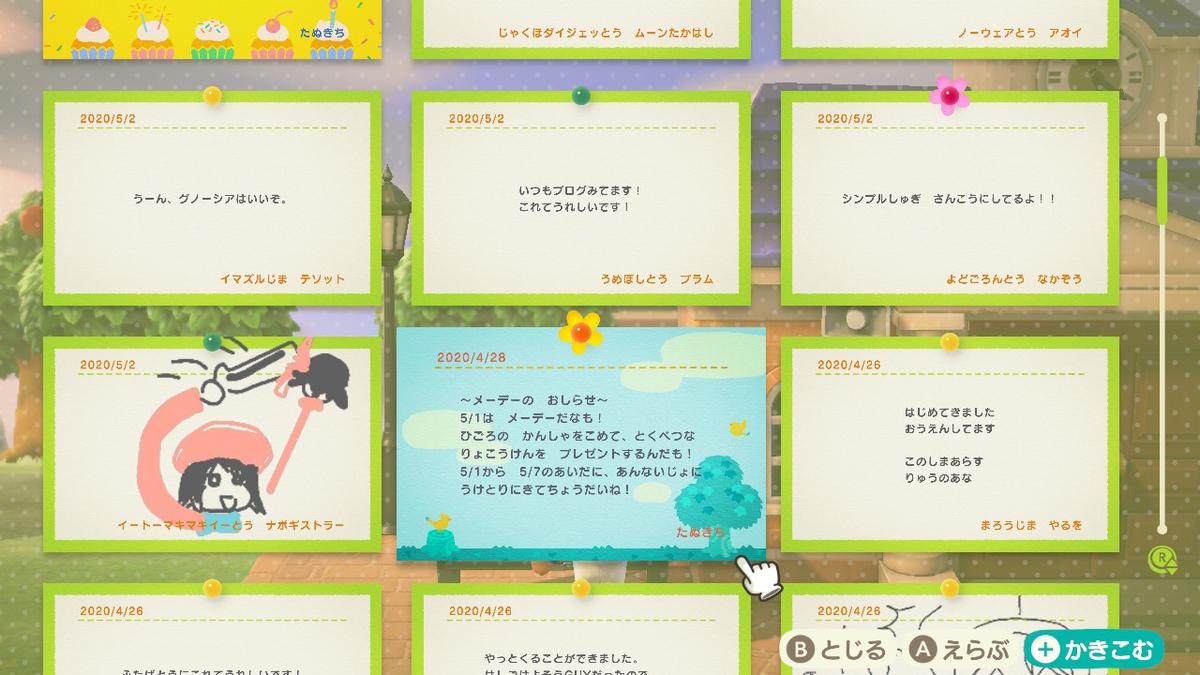 f:id:daikai6:20200524191614j:plain