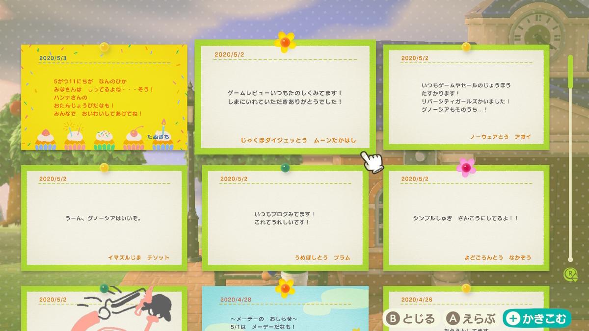 f:id:daikai6:20200524191627j:plain
