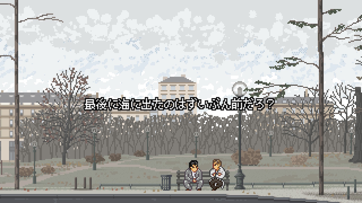 f:id:daikai6:20200526070447j:plain