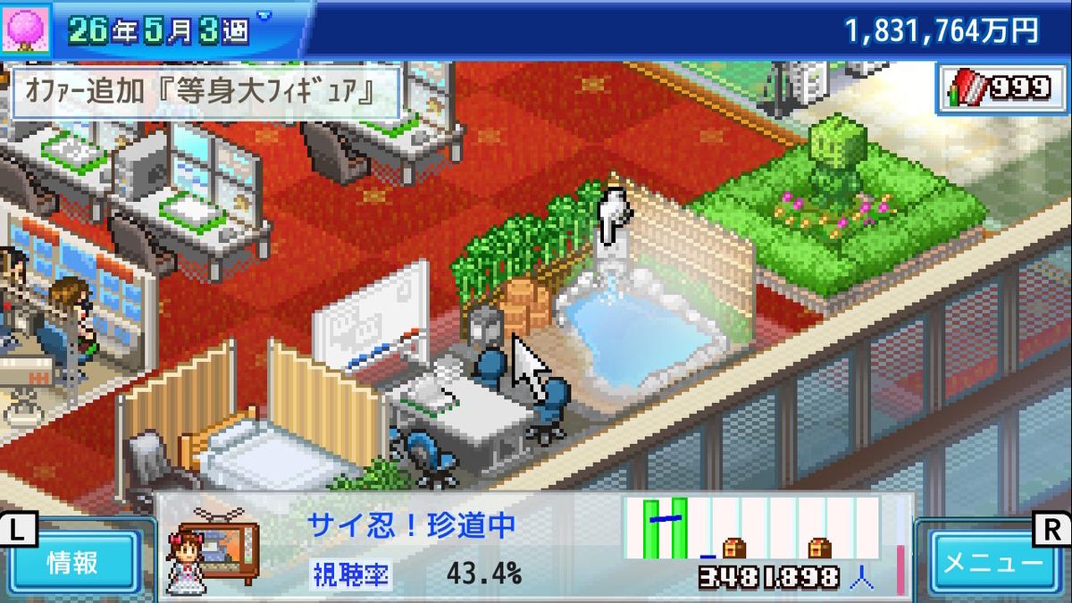 f:id:daikai6:20200529130843j:plain