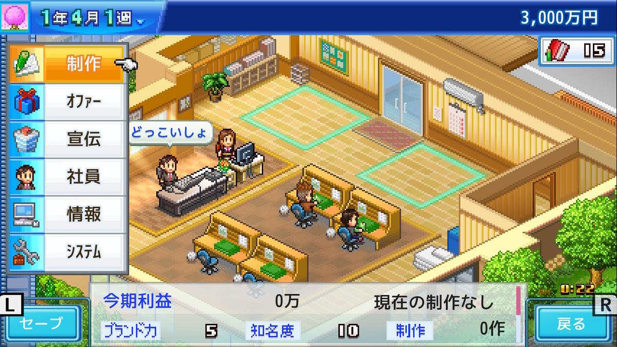 f:id:daikai6:20200529131259j:plain