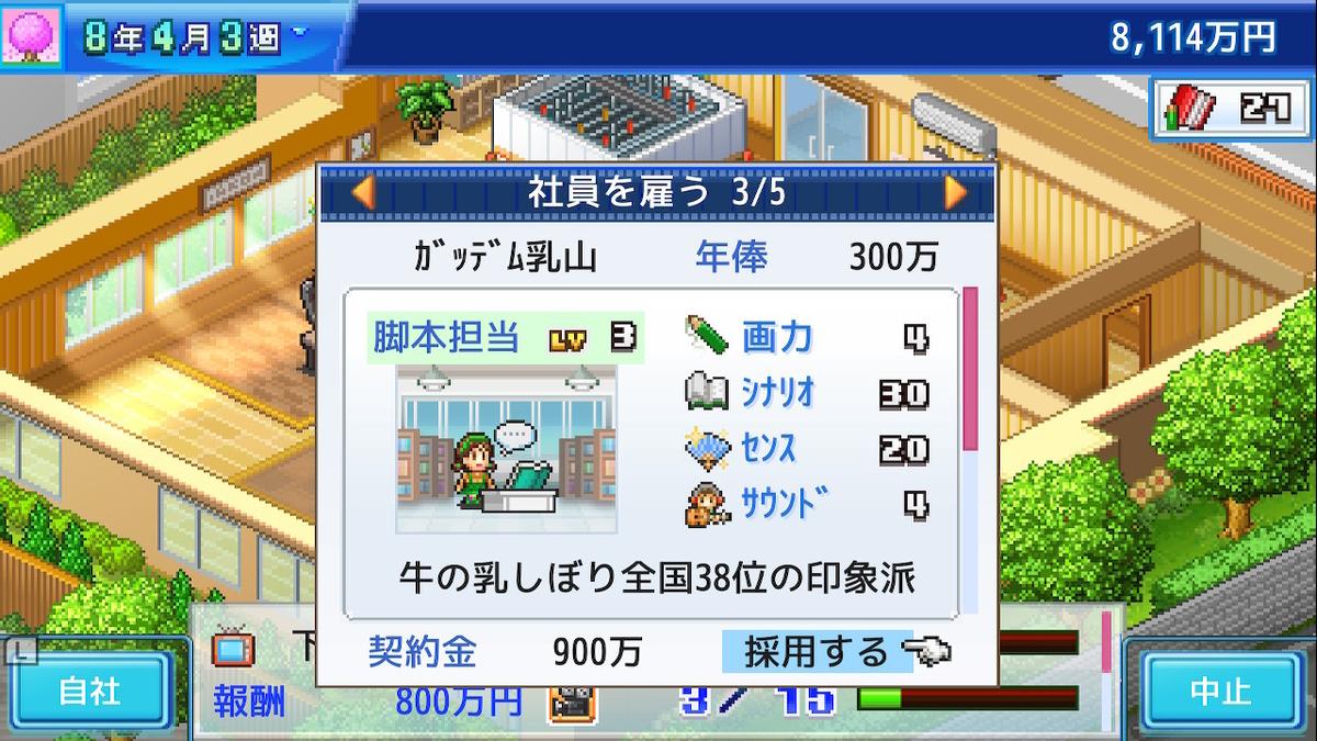 f:id:daikai6:20200529131317j:plain