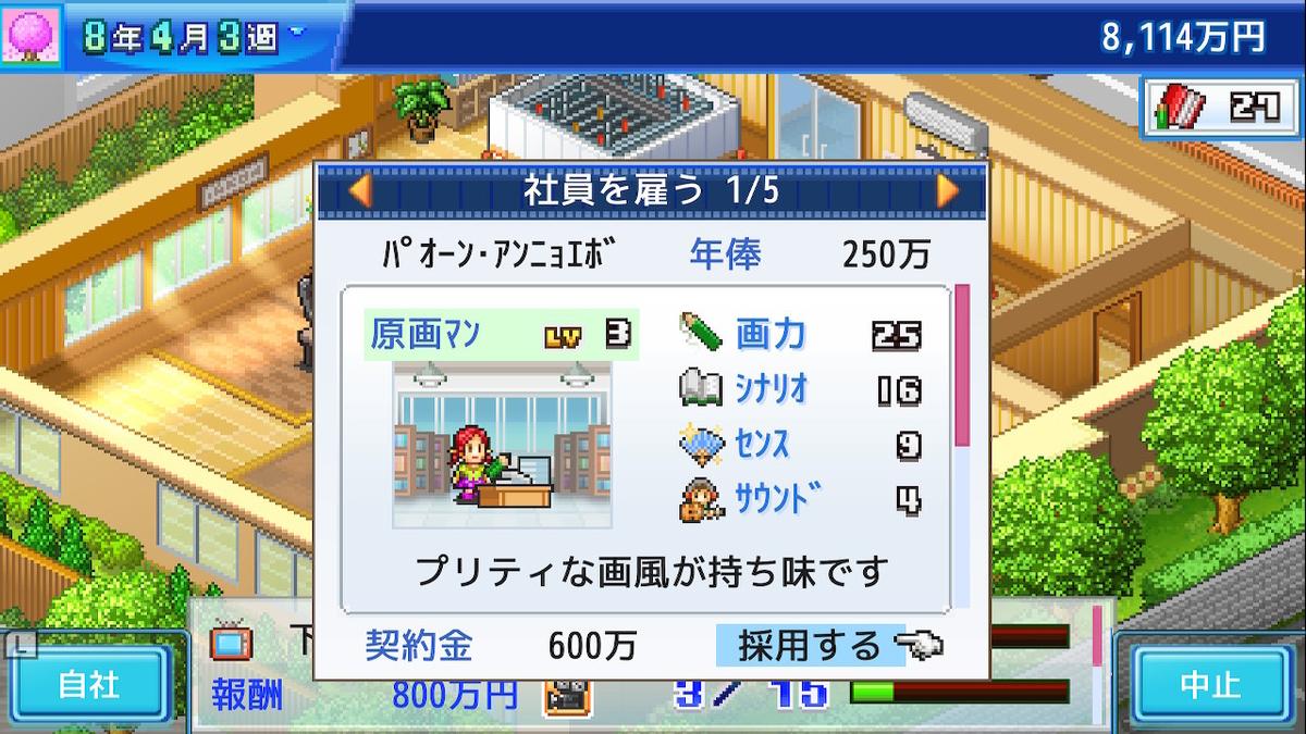 f:id:daikai6:20200529131328j:plain