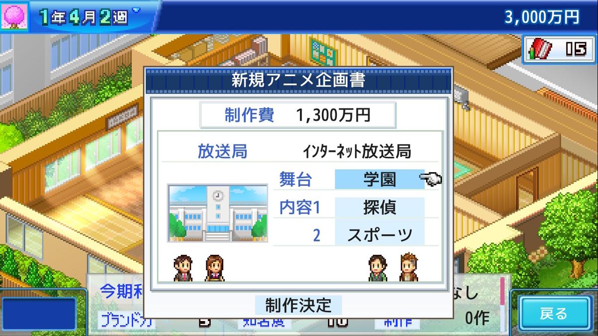 f:id:daikai6:20200529131409j:plain
