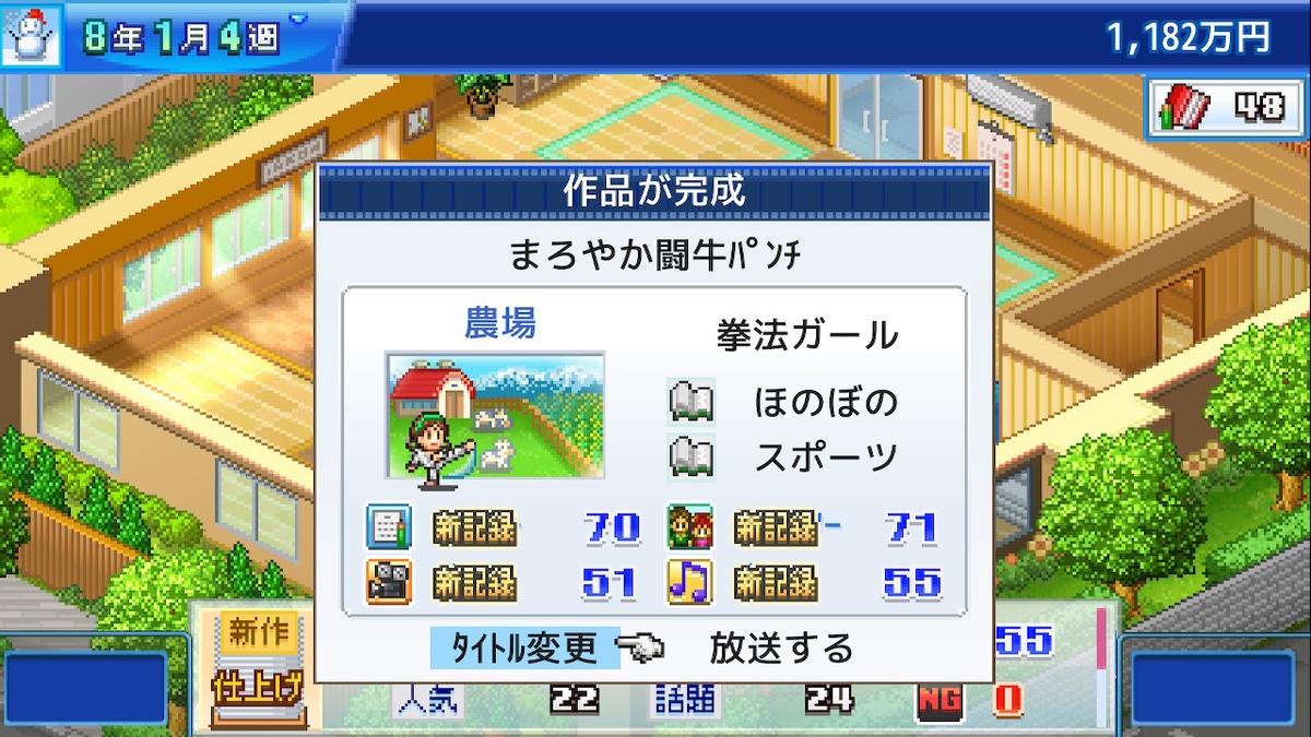f:id:daikai6:20200529131445j:plain