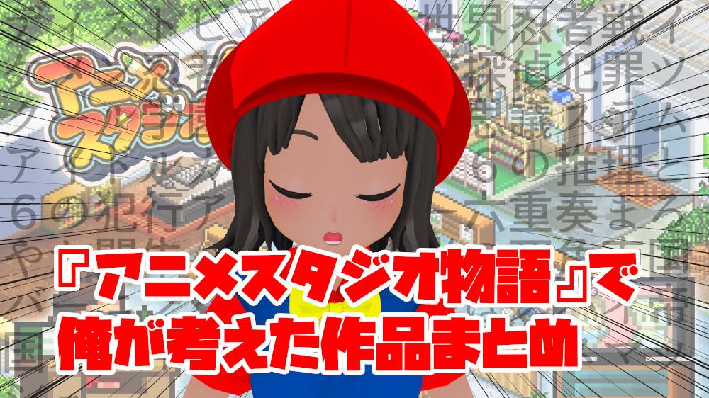 f:id:daikai6:20200529160049j:plain