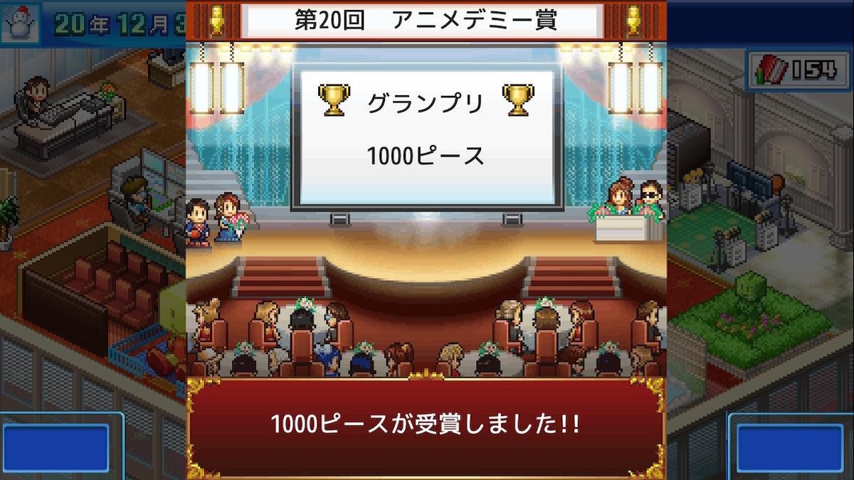 f:id:daikai6:20200529165507j:plain