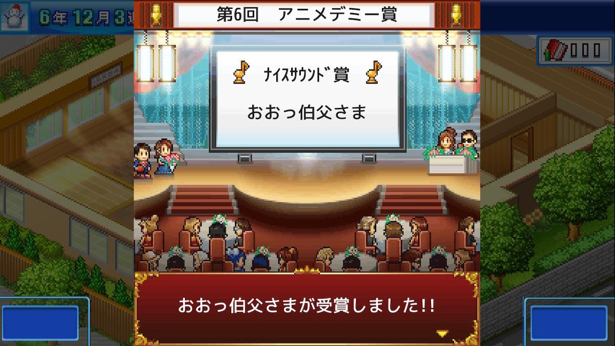 f:id:daikai6:20200529165530j:plain