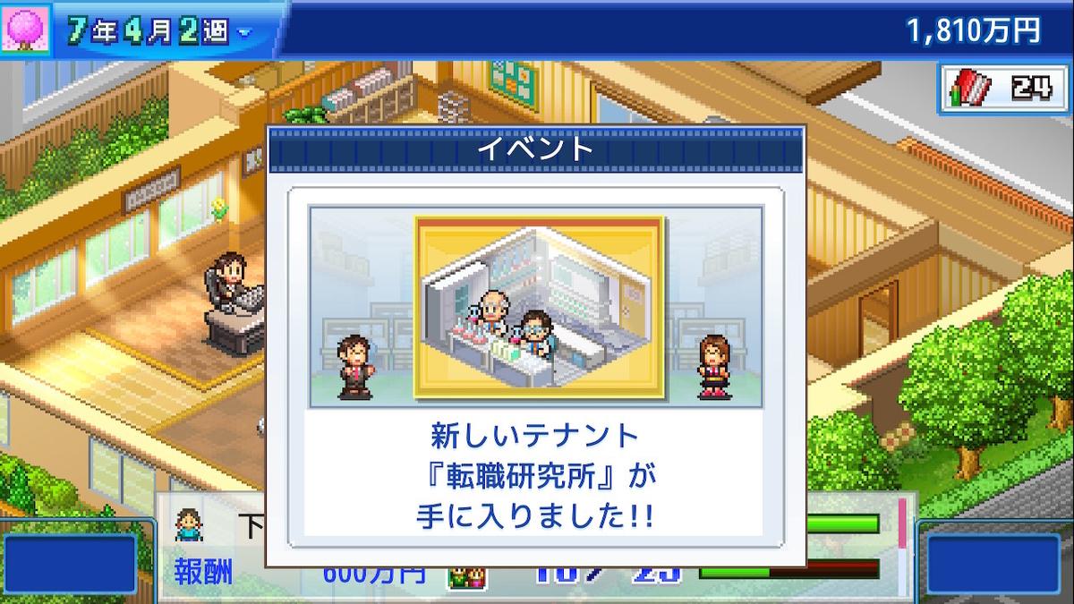 f:id:daikai6:20200529170156j:plain