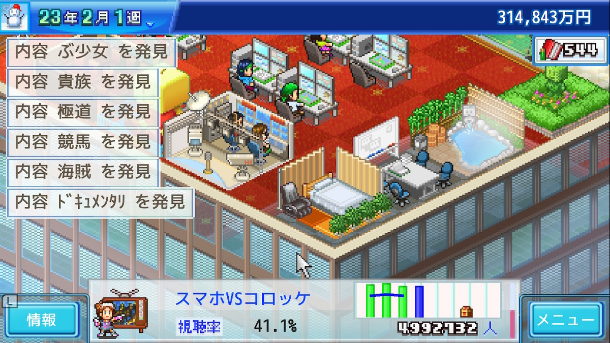 f:id:daikai6:20200529170348j:plain