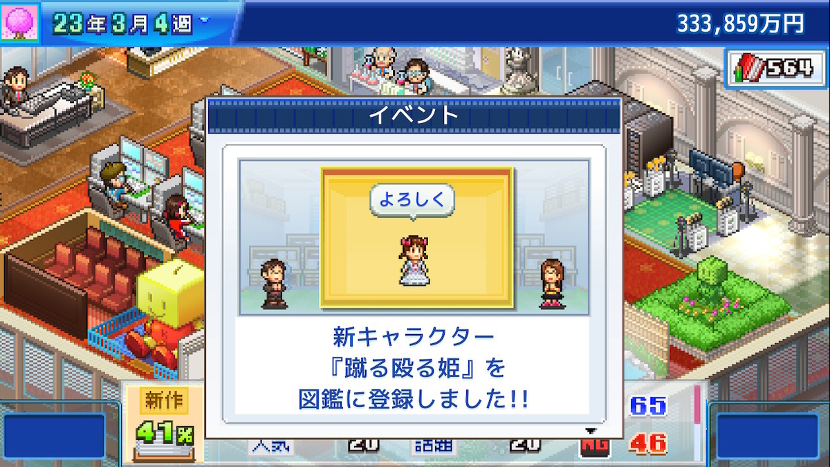 f:id:daikai6:20200529170927j:plain