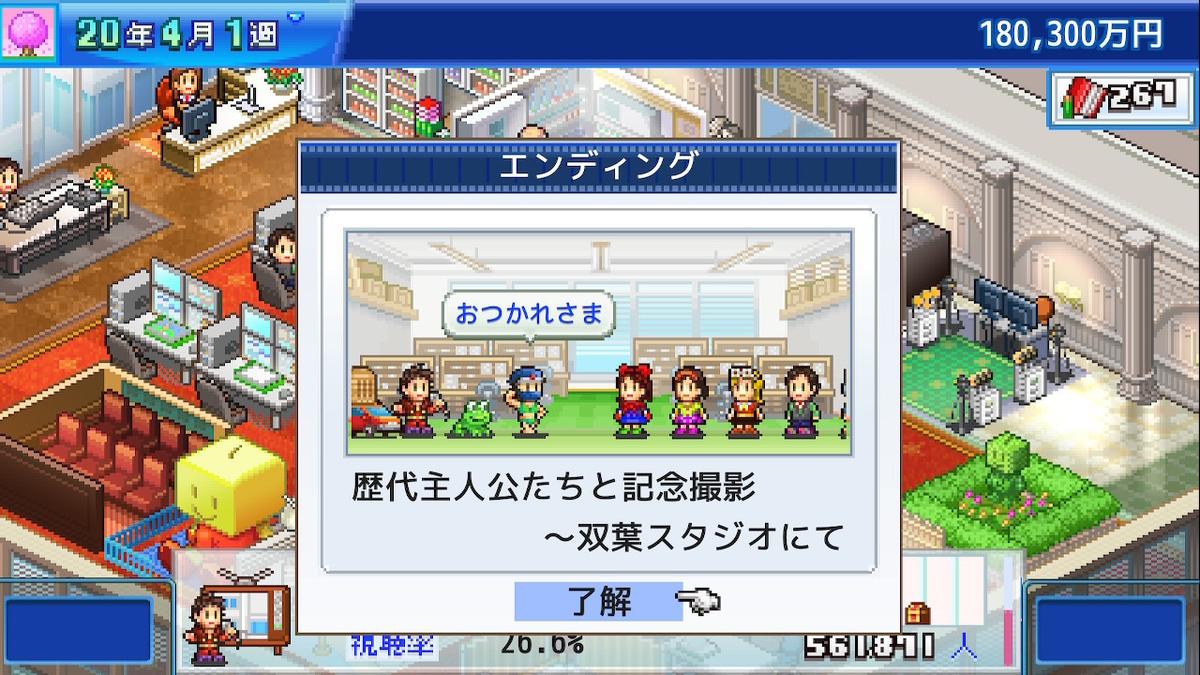f:id:daikai6:20200529170950j:plain
