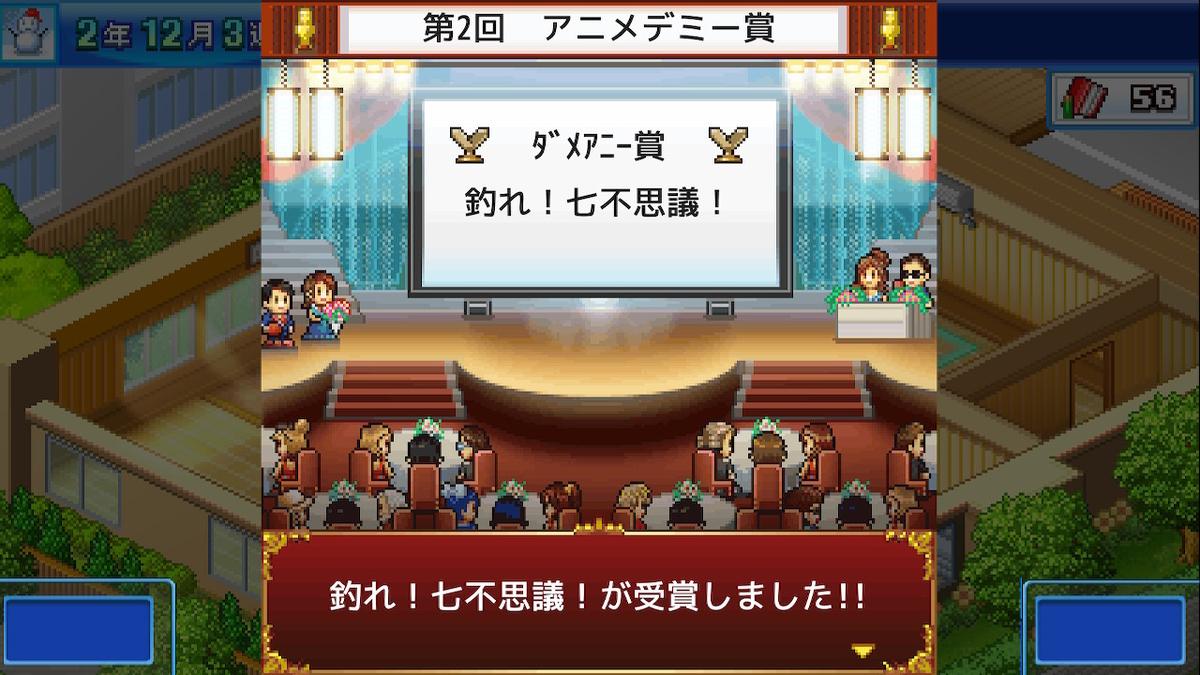 f:id:daikai6:20200529175355j:plain