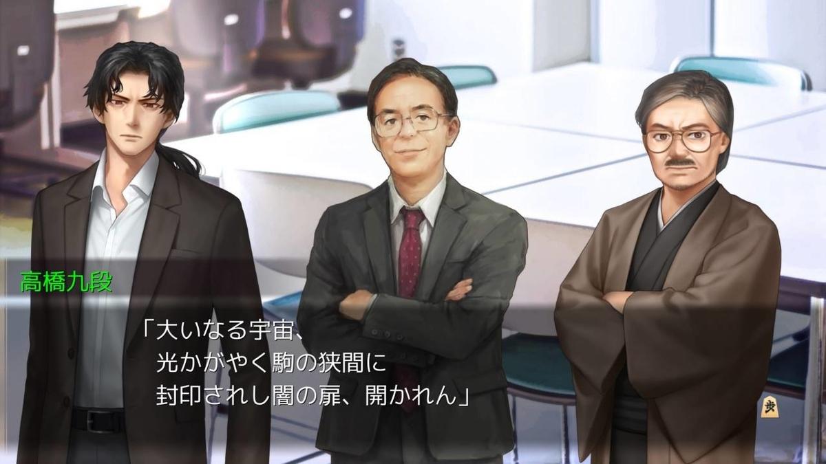 f:id:daikai6:20200530162811j:plain