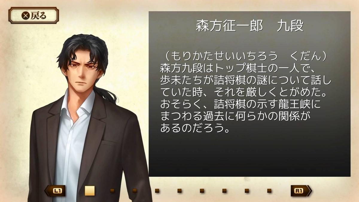 f:id:daikai6:20200531180612j:plain