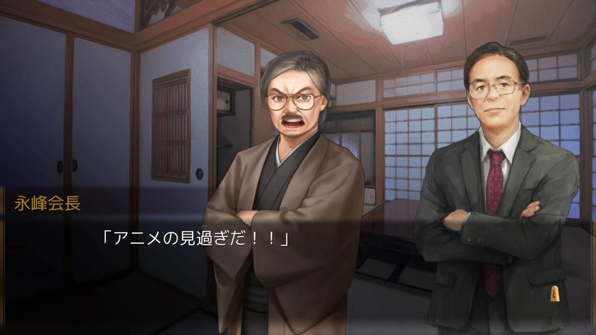 f:id:daikai6:20200531225040j:plain